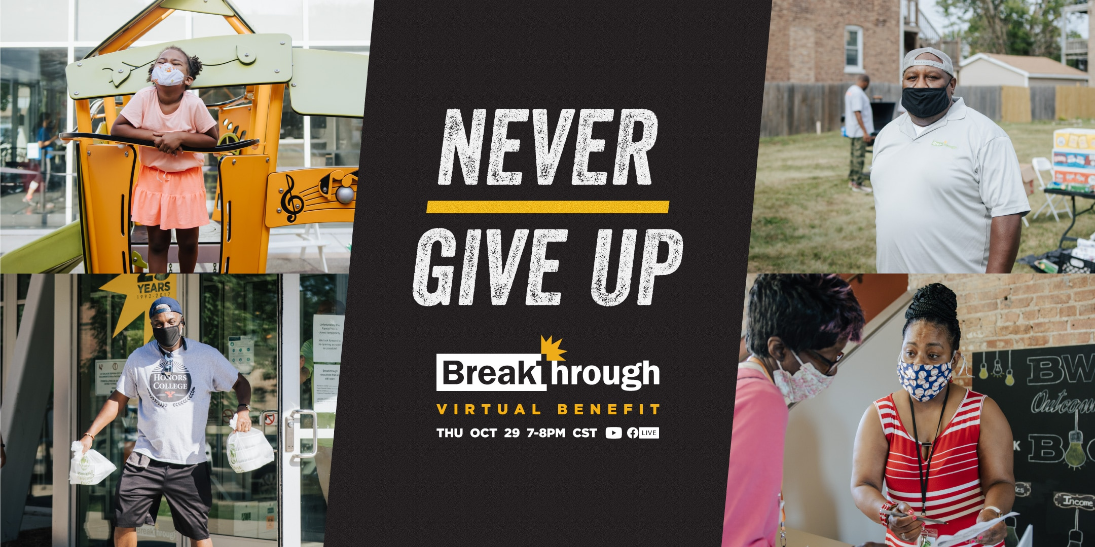 Never Give Up – Breakthrough Annual Benefit [Virtual] 1