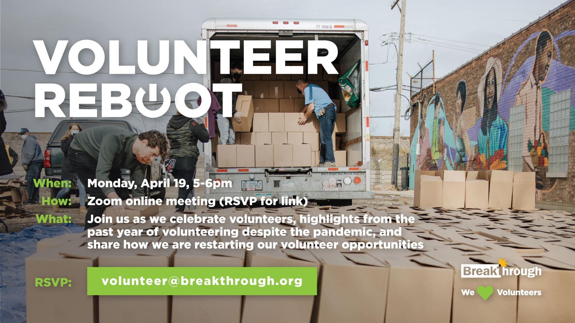 Volunteer Reboot 2